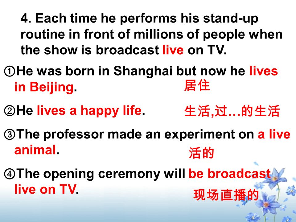 4. Each time he performs his stand-up routine in front of millions of people when the show is broadcast live on TV. He was born in Shanghai but now he