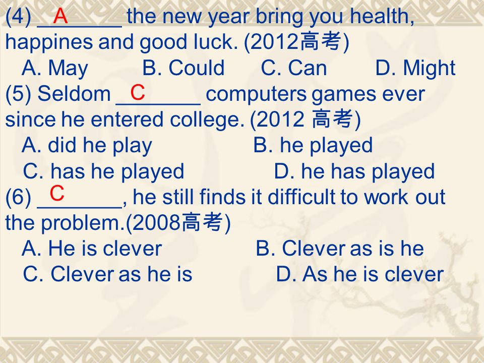 (4) _______ the new year bring you health, happines and good luck.