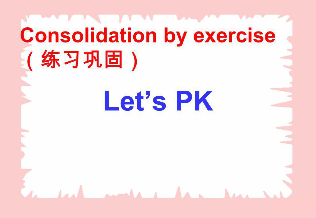 Consolidation by exercise Lets PK