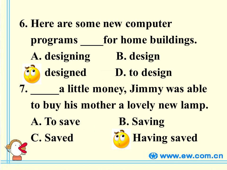 6. Here are some new computer programs ____for home buildings.