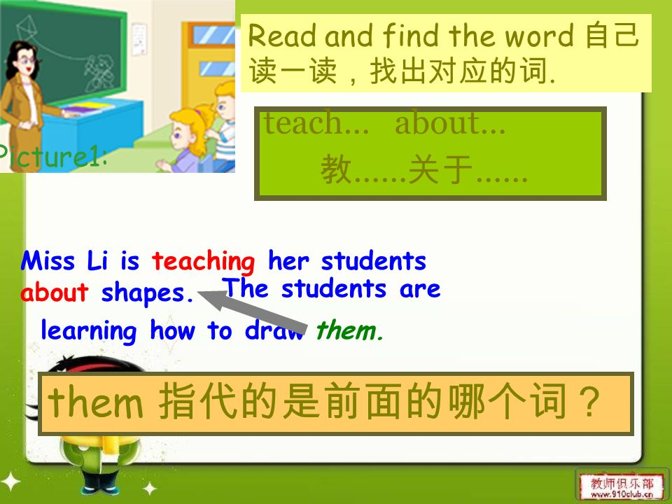 What is Miss Li teaching about? A. colours B. shapes C. DIY( ) Picture1: Listen and choose