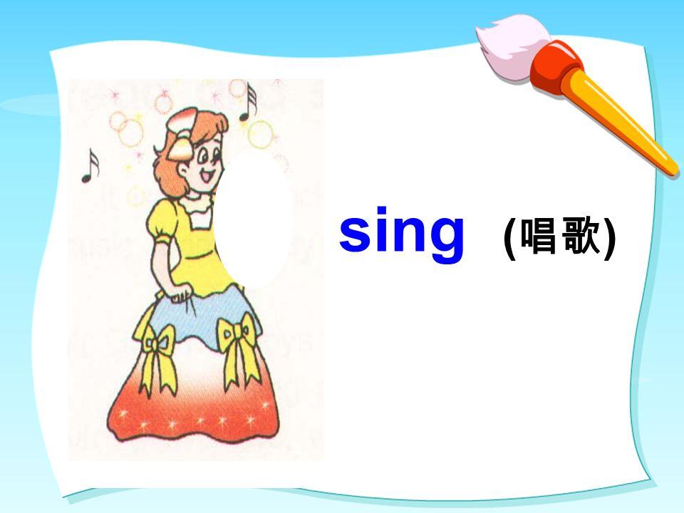 sing ( )