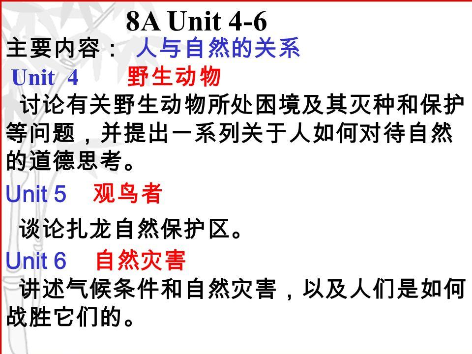 8A Unit 4-6 Unit 4 Unit 5 Unit 6