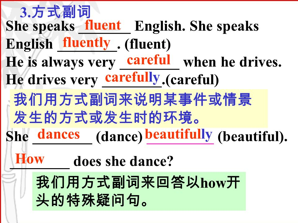 3. She speaks _______ English. She speaks English ________.