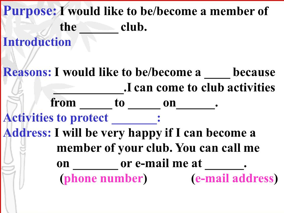 Purpose: I would like to be/become a member of the ______ club.