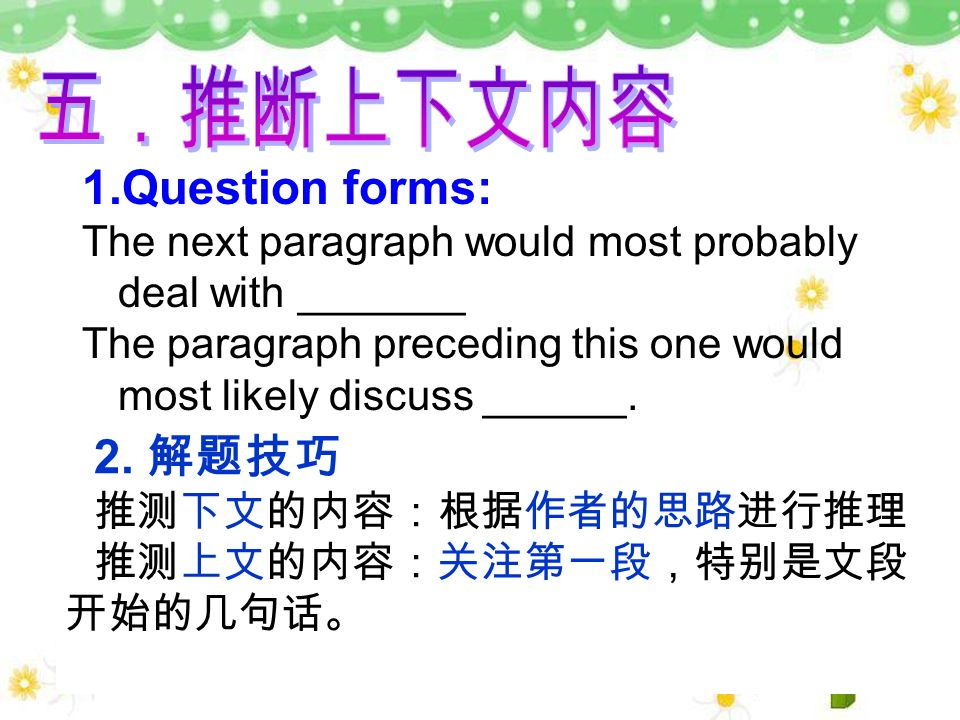 2. 1.Question forms: The next paragraph would most probably deal with _______ The paragraph preceding this one would most likely discuss ______.