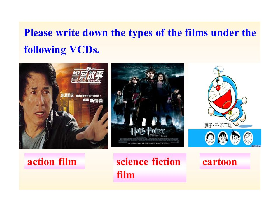 Please write down the types of the films under the following VCDs. action filmscience fiction film cartoon
