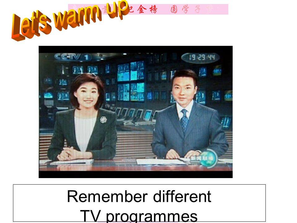 Remember different TV programmes