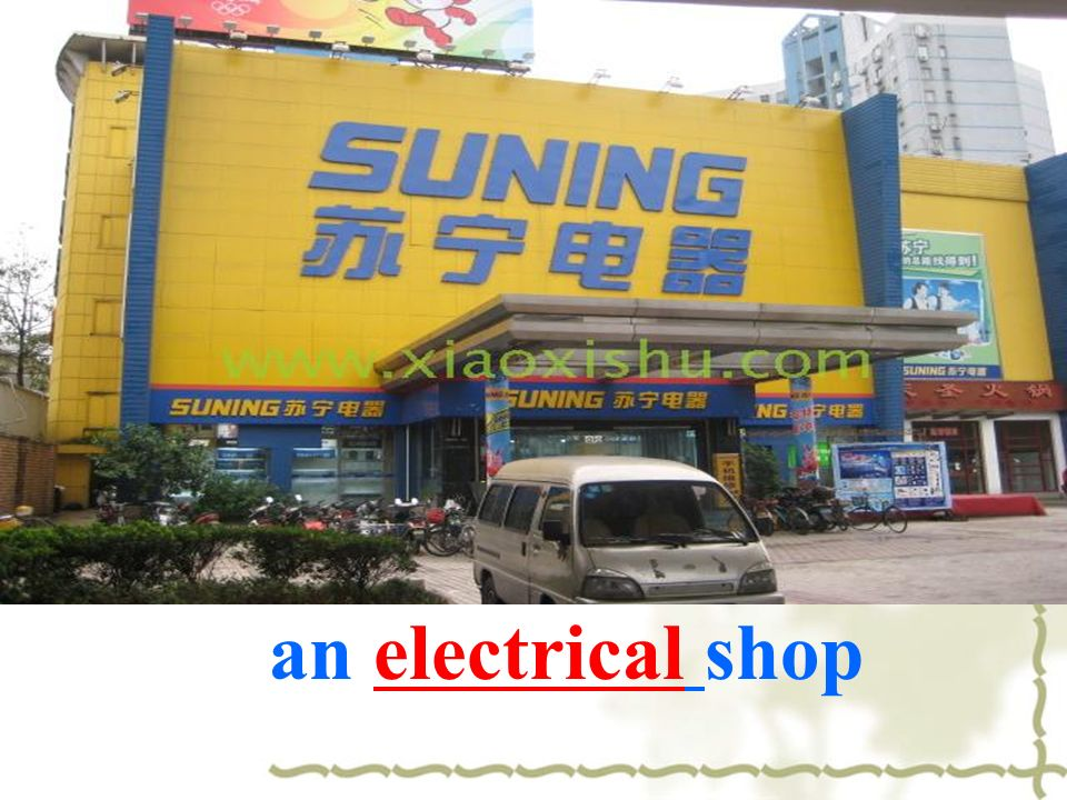 an electrical shop