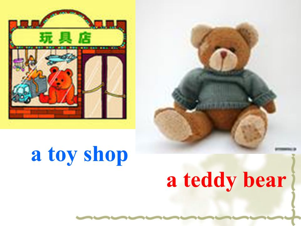 a toy shop a teddy bear