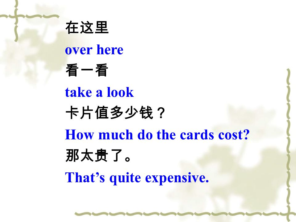 over here take a look How much do the cards cost Thats quite expensive.