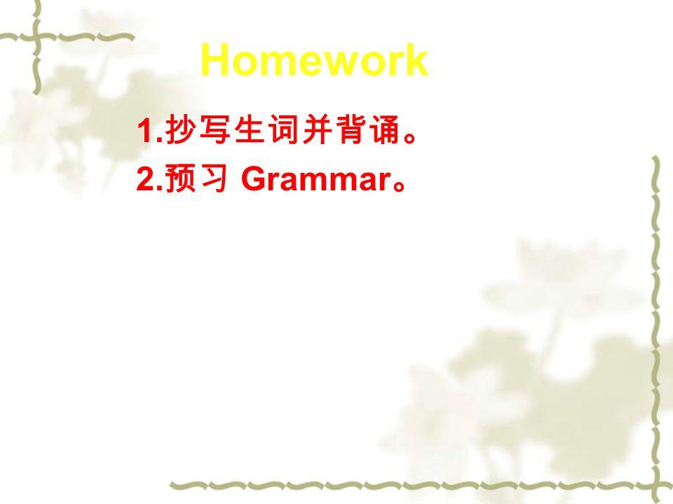 Homework 1. 2. Grammar