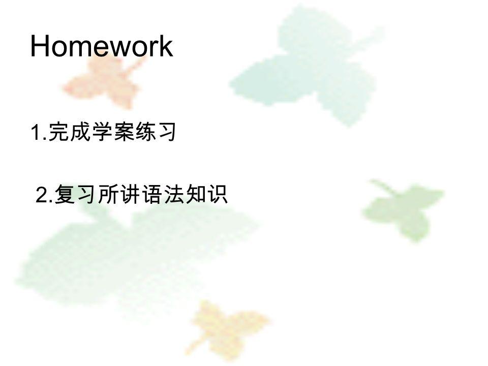 Homework 1. 2.