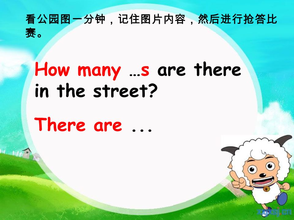 How many …s are there in the street? There are...