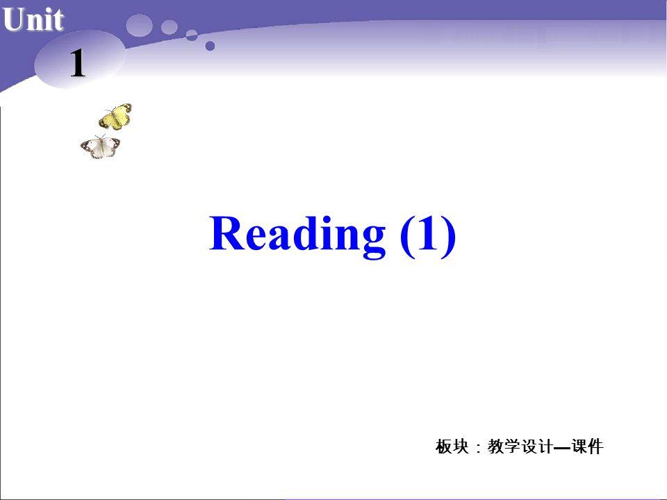 Reading (1) Unit 1
