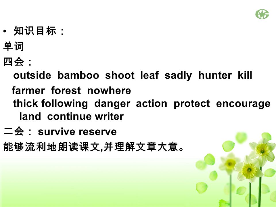 outside bamboo shoot leaf sadly hunter kill farmer forest nowhere thick following danger action protect encourage land continue writer survive reserve,