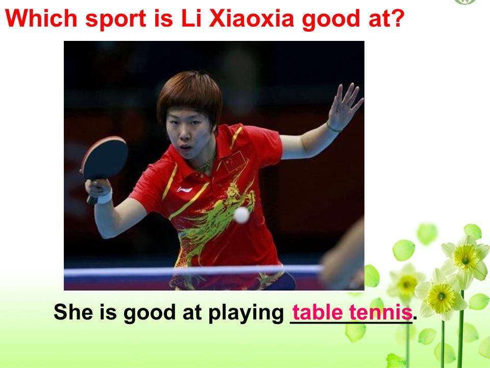 Which sport is Li Xiaoxia good at? She is good at playing __________.table tennis