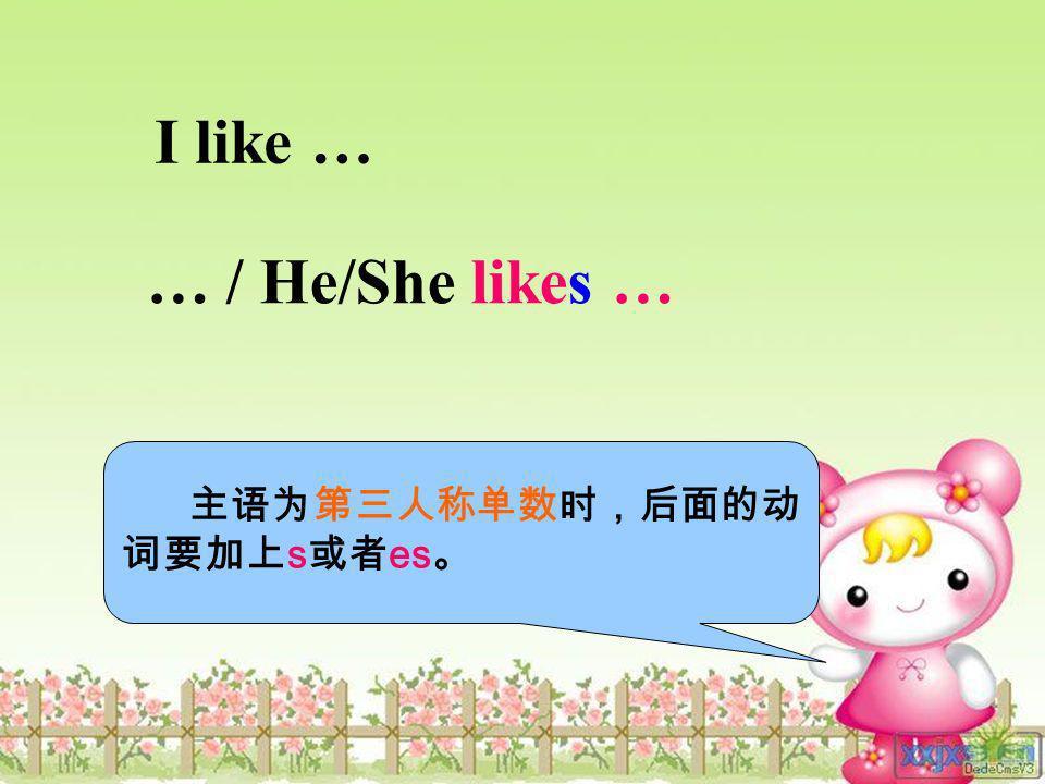 … / He/She likes … s es I like …