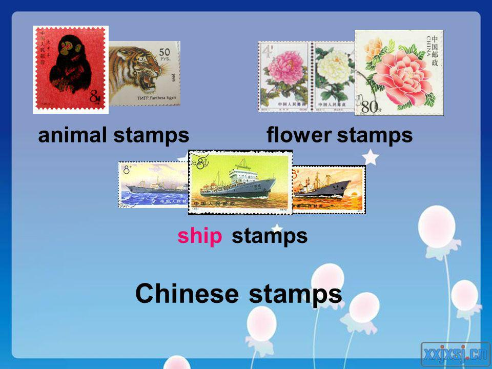 animal stampsflower stamps stampsship Chinese stamps
