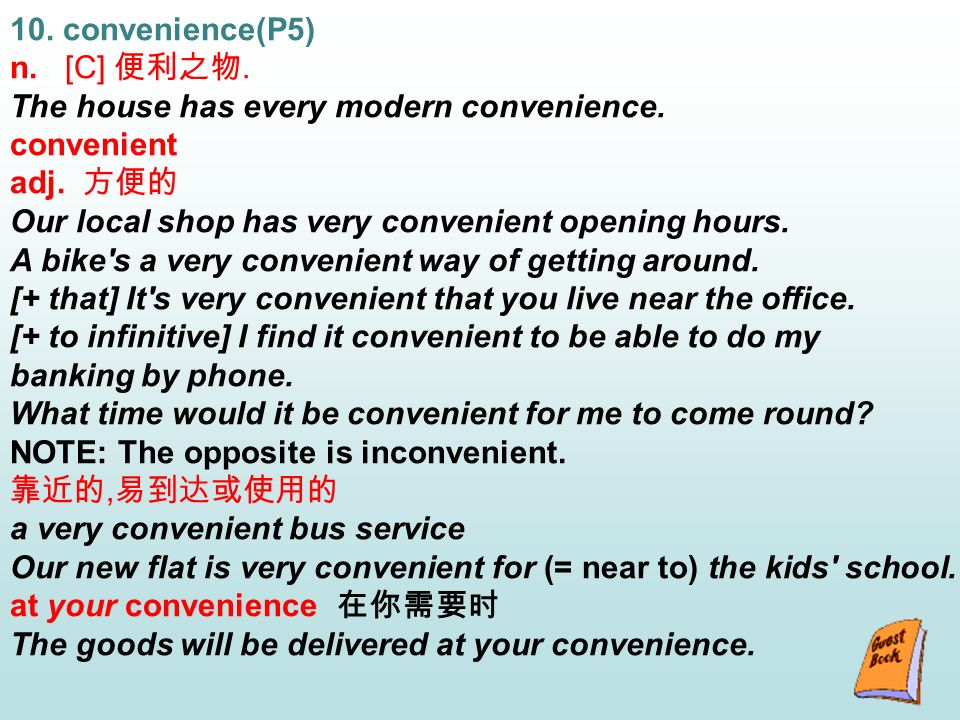 10. convenience(P5) n. [C]. The house has every modern convenience.