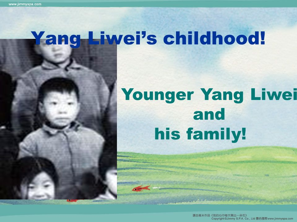 Yang Liweis childhood! Younger Yang Liwei and his family!