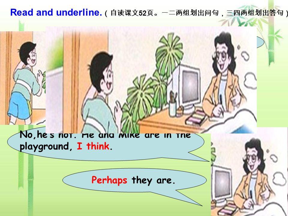 1 What is Gao Shan doing. 1 What is Gao Shan doing.