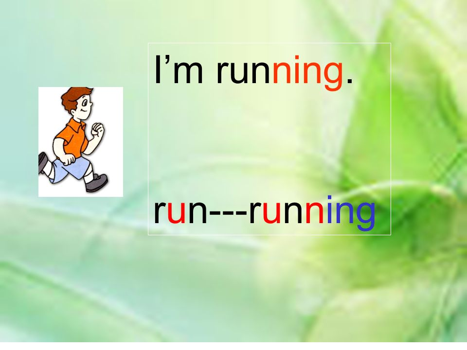 Running, running, we are running.