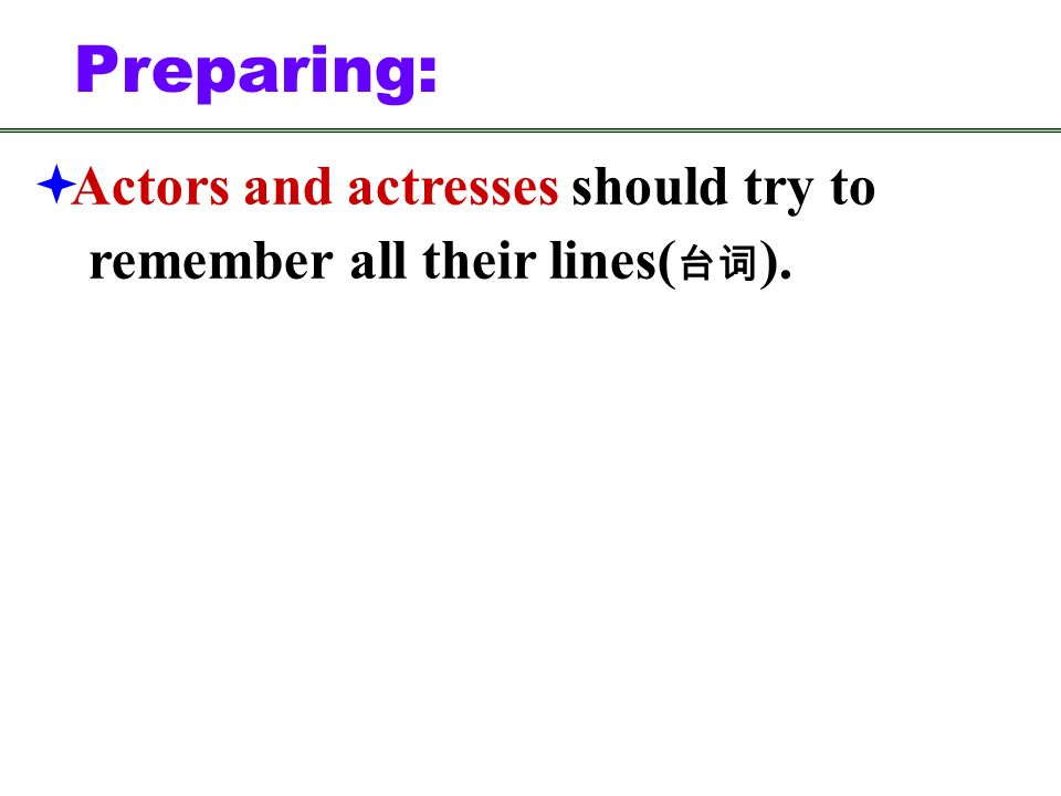 Actors and actresses should try to remember all their lines( ). Preparing: