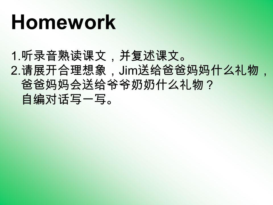 Homework 1. 2. Jim