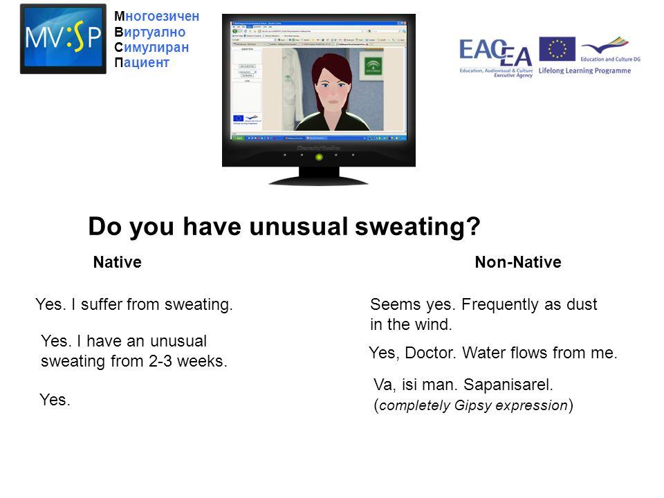 Многоезичен Виртуално Симулиран Пациент Do you have unusual sweating.
