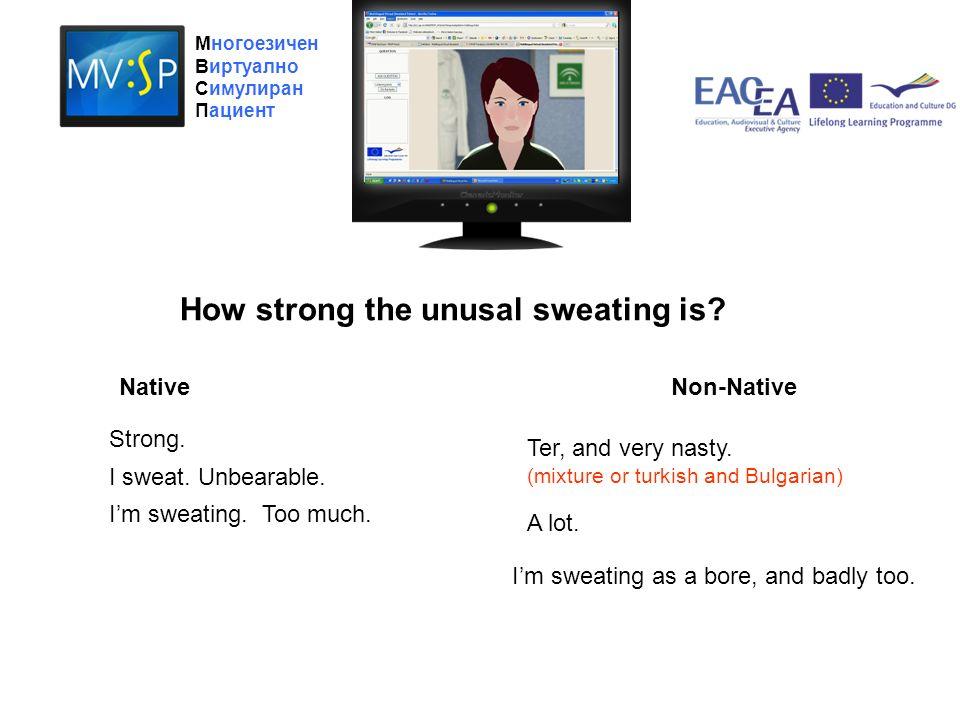 Многоезичен Виртуално Симулиран Пациент How strong the unusal sweating is.