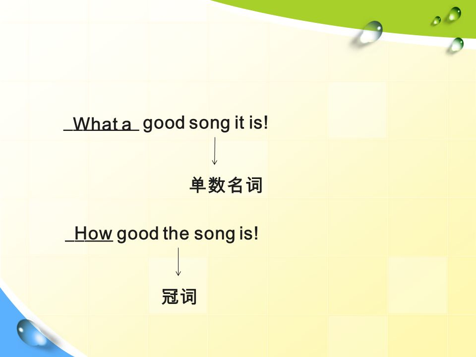 ________ good song it is! What a _____ good the song is! How