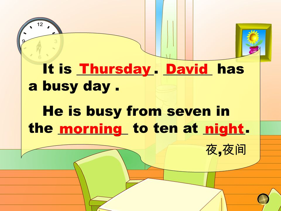 Does David have a busy day?
