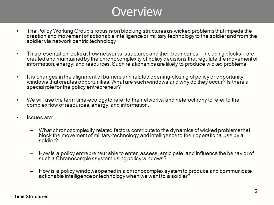 2 Overview The Policy Working Groups focus is on blocking structures as wicked problems that impede the creation and movement of actionable intelligen
