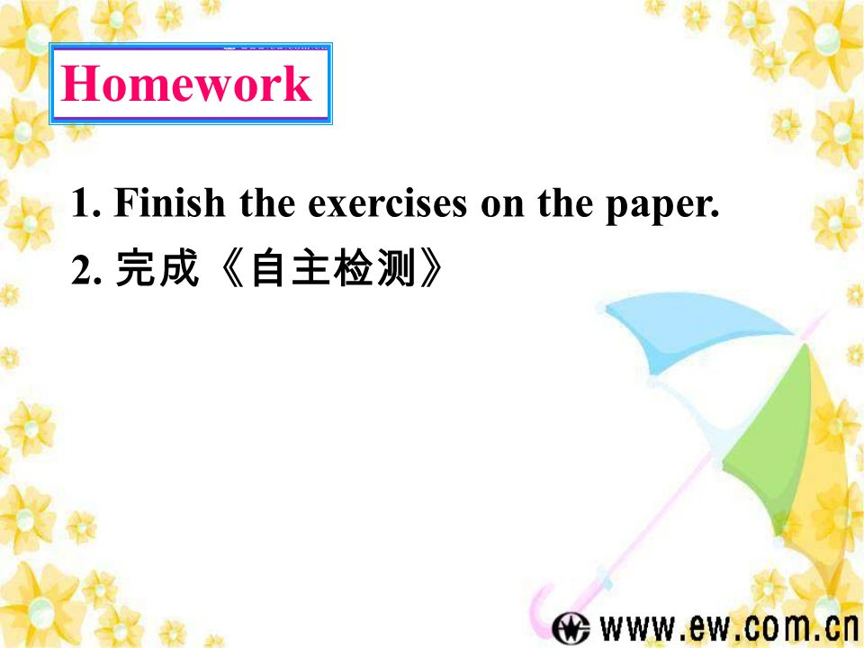 1. Finish the exercises on the paper. 2. Homework
