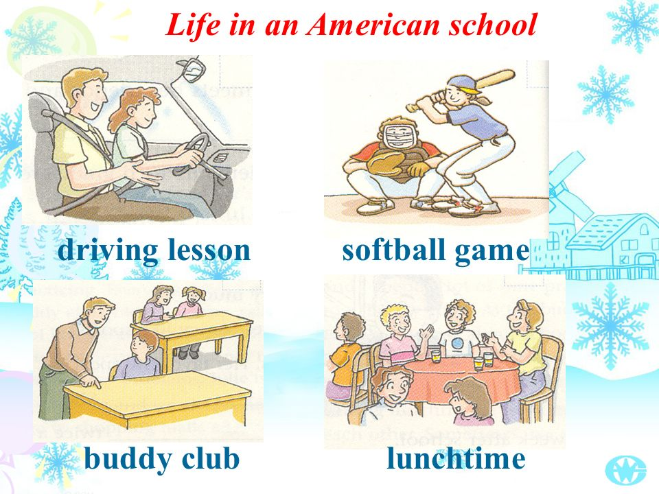 Life in an American school driving lessonsoftball game buddy clublunchtime