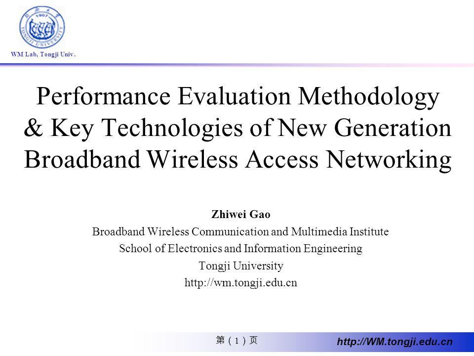 1 http://WM.tongji.edu.cn WM Lab, Tongji Univ. Performance Evaluation Methodology & Key Technologies of New Generation Broadband Wireless Access Netwo
