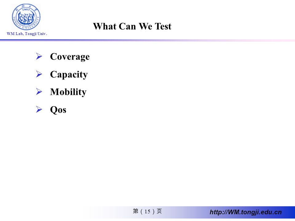 15 http://WM.tongji.edu.cn WM Lab, Tongji Univ. Coverage Capacity Mobility Qos What Can We Test
