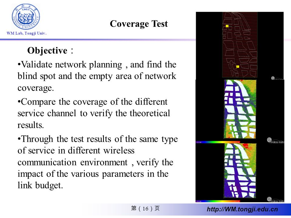 16 http://WM.tongji.edu.cn WM Lab, Tongji Univ. Coverage Test Objective Validate network planning, and find the blind spot and the empty area of netwo