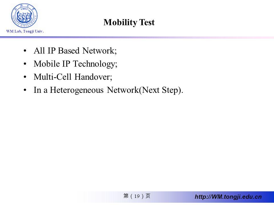 19 http://WM.tongji.edu.cn WM Lab, Tongji Univ. All IP Based Network; Mobile IP Technology; Multi-Cell Handover; In a Heterogeneous Network(Next Step)