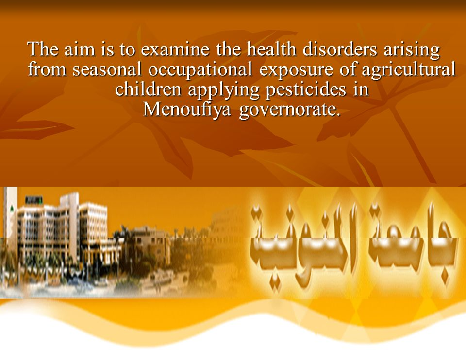 The aim is to examine the health disorders arising from seasonal occupational exposure of agricultural children applying pesticides in Menoufiya governorate.