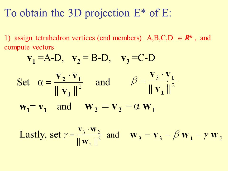 For points that are inside the tetrahedron AE=AE+EE.