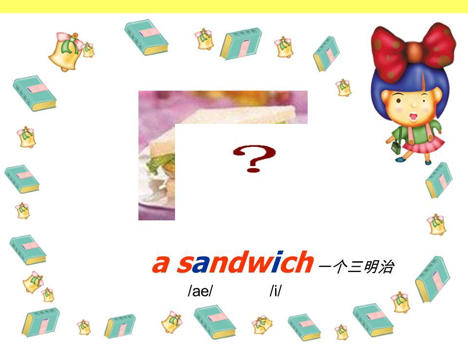 a hot dog /כ/ /כ/