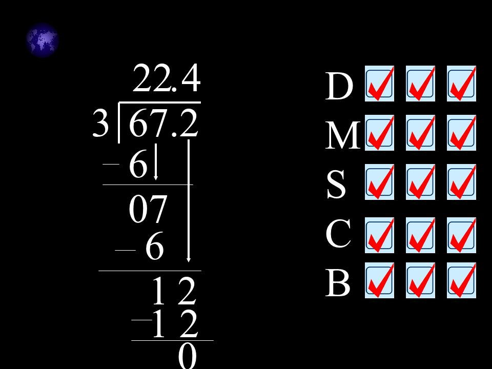 367.2 DMSCBDMSCB.2 6 07 2 6 12 4 1 2 0