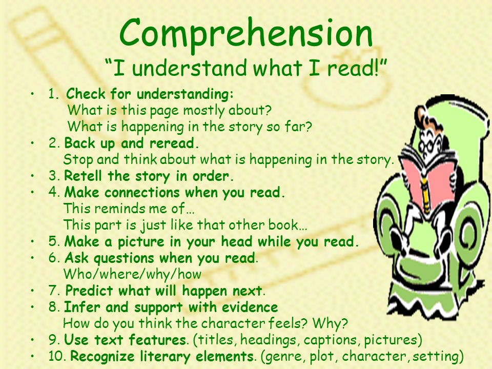 Comprehension I understand what I read. 1.