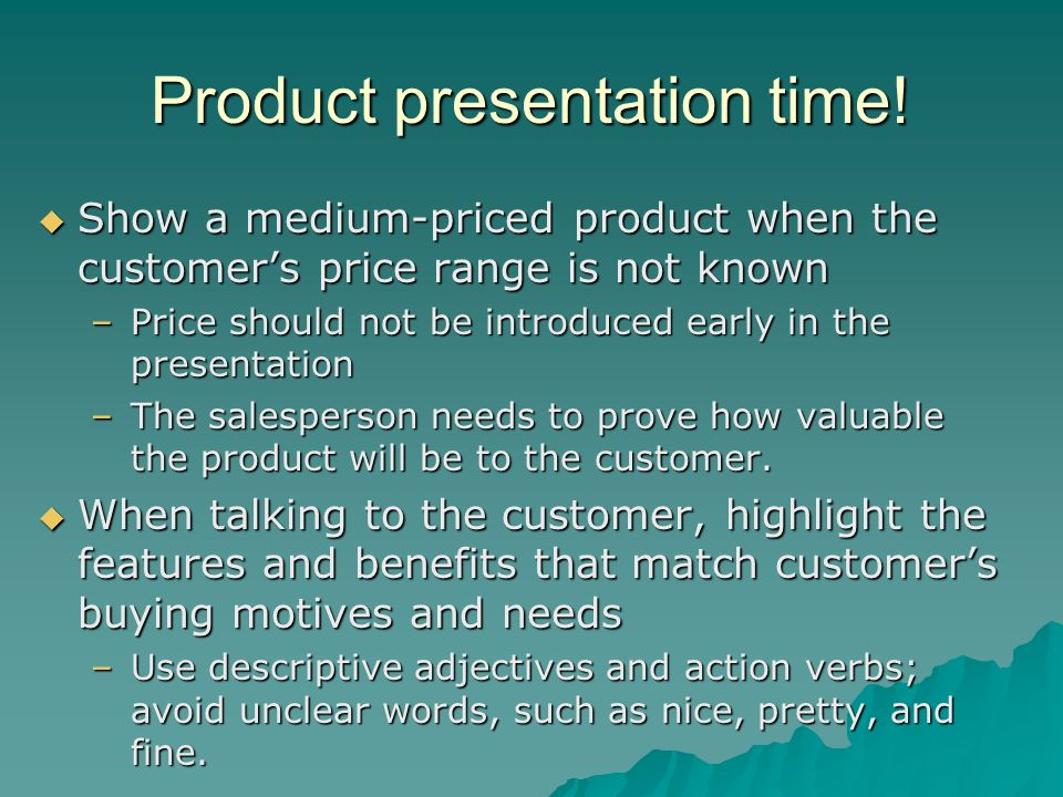 Product presentation time! Show a medium-priced product when the customers price range is not known Show a medium-priced product when the customers pr