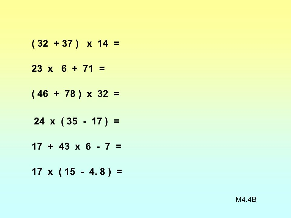 Remember the BODMAS rule to find the answers to the questions below. ( 3 + 2 ) x 4 = 3 x 2 + 7 = ( 4 + 3 ) x 3 = 2 x ( 3 - 1 ) = 3 + 4 x 2 - 1 = 17 x