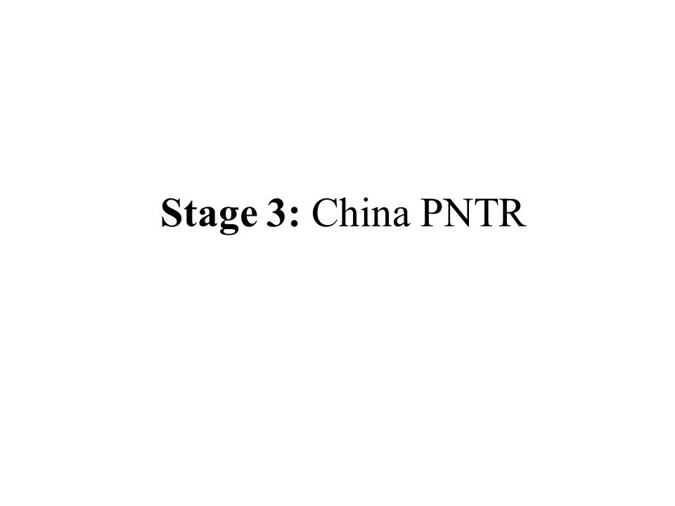 Stage 3: China PNTR