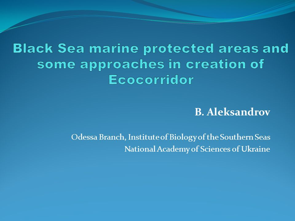 B. Aleksandrov Odessa Branch, Institute of Biology of the Southern Seas National Academy of Sciences of Ukraine
