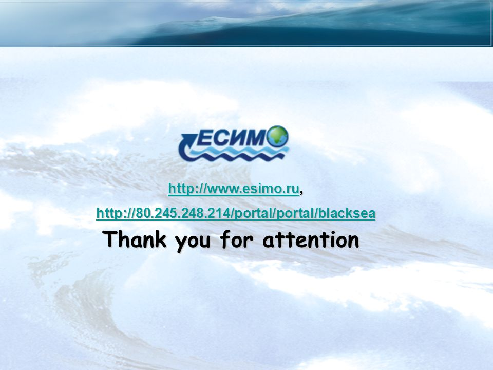Thank you for attention http://www.esimo.ruhttp://www.esimo.ru, http://www.esimo.ru http://80.245.248.214/portal/portal/blacksea